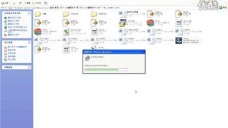 西门子S7-200 PLC编程软件安装视频