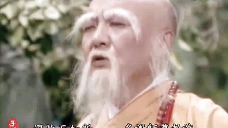 胥渡吧 恶搞爆笑配音之法海学日语 搞笑视频 高清!