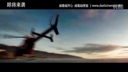 钢铁侠3高清完整中文字幕版!