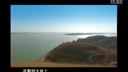 鄱阳湖国家湿地公园景点及莲花山国家森林公园简介