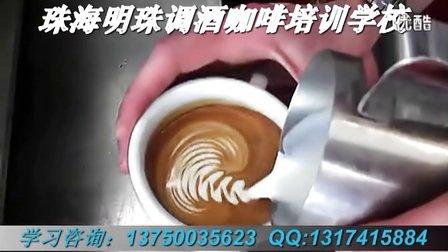 珠海王牌咖啡拉花,奶茶饮品课程 【珠海明珠调酒咖啡培训学校】