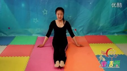 口才-口才教师培训形体,第七单元 腿部训练