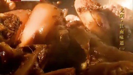 BTV 光阴:中国传承美食:江南味道(三)