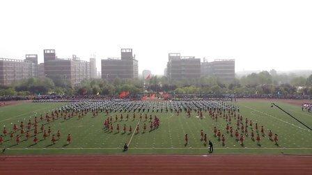 2013新乡学院第六届运动会开幕式