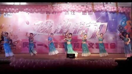 《彩云之南》傣族舞蹈