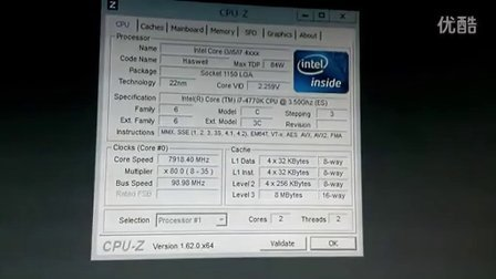 Intel Core i7-4770K Haswell超频8Ghz
