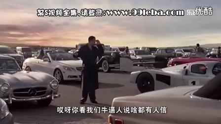 某S辣评汽车广告第8期[www.12throad.com]WXT8