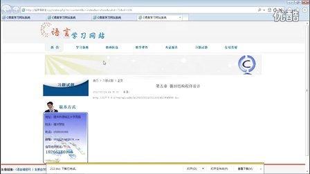 c语言学习网站
