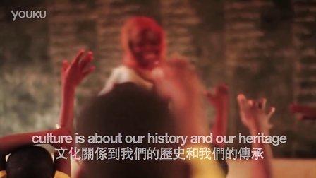 杭州国际文化大会