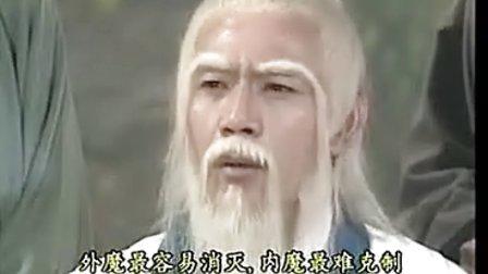 蜀山奇侠之仙侣奇缘01{国语}