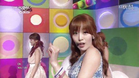 Secret - YooHoo 130503 KBS 音乐银行