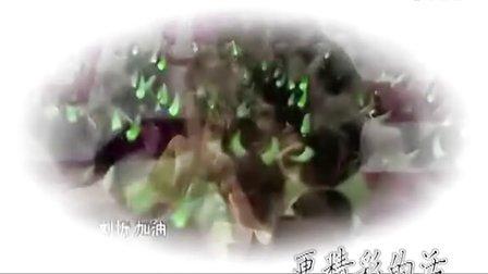 【网宣出品】刘忻《星跳水立方》--勇敢以后,海阔天空
