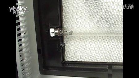 万利达空气净化器KJ-283D试用