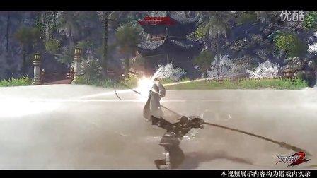 【刀剑2】软枪出炉 职业大改革新兵器特色