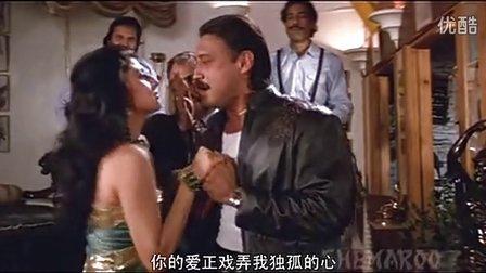 印度电影 :  三位一体.  Tridev   的歌曲     Gali Gali Mein