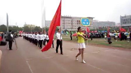 平顶山工业职业技术学院第十二届春节运动会全程