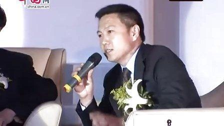 第二届中国(葫芦岛·兴城)国际沙滩·泳装文化博览会新闻发布会