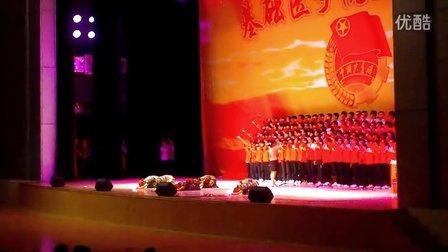 2013年福建医科大学团歌大赛11级七年制乙班
