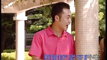 潮汕歌曲《七星伴月》彭东旭 黄悦媛