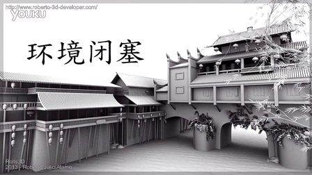 中国宫殿 - 3D Set - 2013