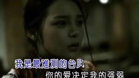 陈好 — 台风[高清]
