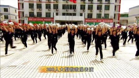 《女儿梦》梦在南昌市女子中等专业学校