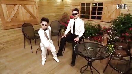江南style 暴强翻拍 绅士 小鸟叔 Little Psy Gentleman psy