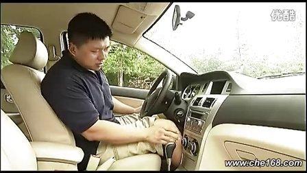 【鑫丽宸灬HD】车168试驾 奇瑞a3,长城c30,现代悦动 超清