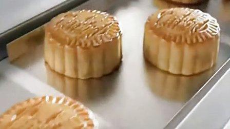 华美月饼广告