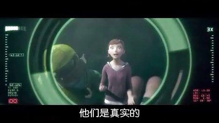 《森林战士》特辑缤纷翠绿夺人眼球