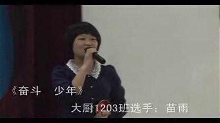 长沙【厨师培训】——湖南厨师学校