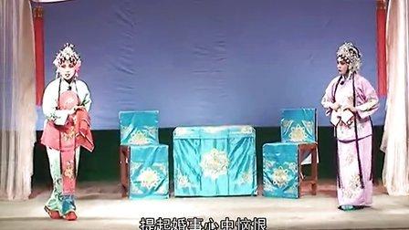 荆州花鼓戏劝姑李丽荣演唱【1】