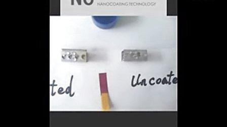 纳罗可nanocoating 超薄纳米防腐涂层用于[铝件] 2分钟版