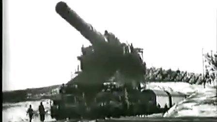 第二次世界大战德国的各型超大口径火炮献礼(1)