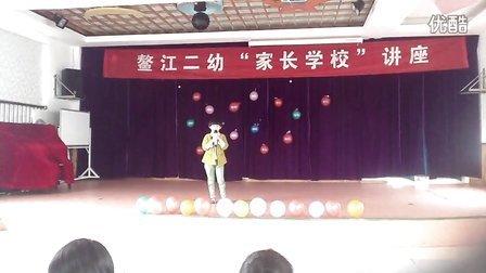 2013年度许玥小朋友表演的主持人讲故事比赛(小马过河)