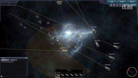 VEGA Conflict-Close Beta Gameplay