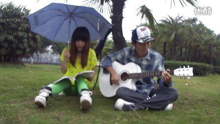 【琴侣】吉他弹唱《童年》