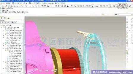 吸尘器产品结构设计视频教程
