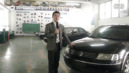 四川万通汽修学校实训室介绍