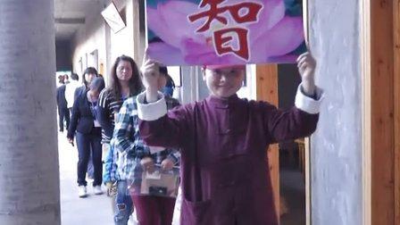 福鼎市西昆德成传统文化首届幸福人生交流会