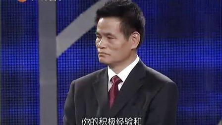 20130510《职来职往》:张东求职成功 [职来职往]