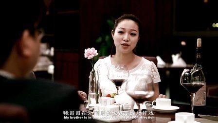 九舒导演作品 泰州本土原创微电影《保卫婚姻》