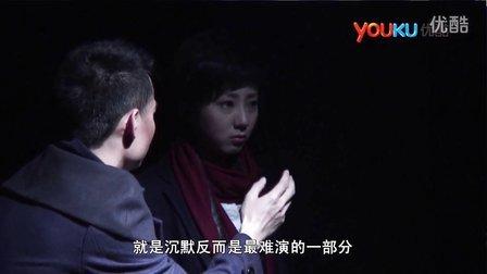 隽永真实温情剧《黄手帕》上海1933老场坊开演
