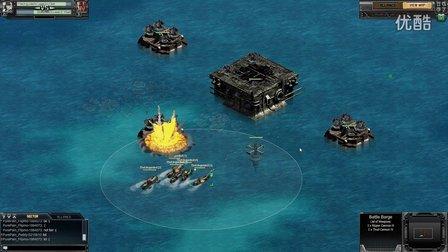 Battle Pirates-Gameplay