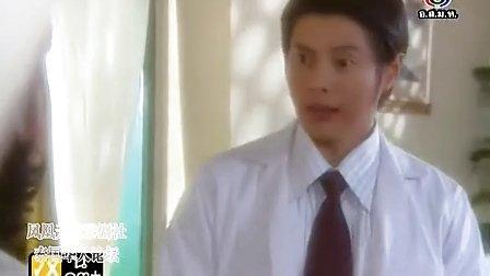 [TSTJ]庭院深深[泰语中字]07