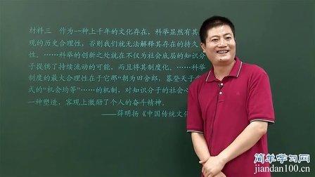 中国古代政治制度2012新题赏析(三)