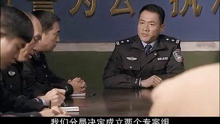 营盘镇警事第23集 - 党育受伤住院