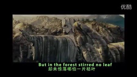 魔戒X霍比特人 孤山之歌