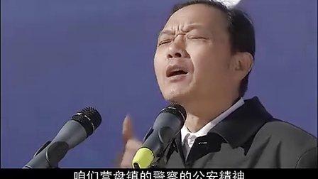 营盘镇警事第28集 - 党育办公室猝
