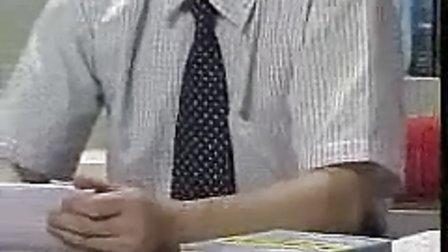 北大宪法学精讲(2)-2(流畅)